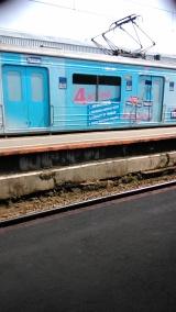 Commuterline