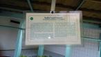 Informasi Replika Prasasti Saruaso I