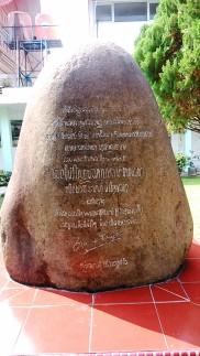 Museum Adityawarman (28 Juli 2015) (56)