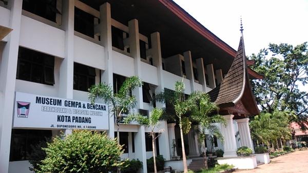Gedung LKAAM