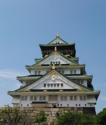 Istana Osaka (Osaka Castle)